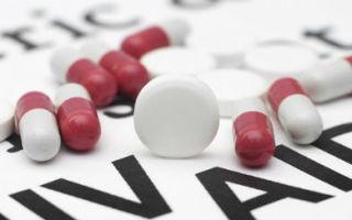 Как происходит лечение ВИЧ инфицированных
