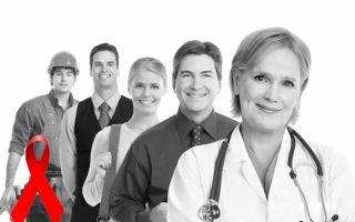 Права и ограничения в трудоустройстве ВИЧ инфицированных