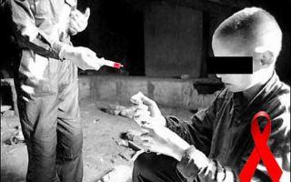Проблемы и взаимосвязь наркомании и СПИДа