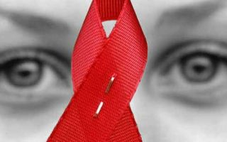Положена ли инвалидность ВИЧ инфицированным людям?