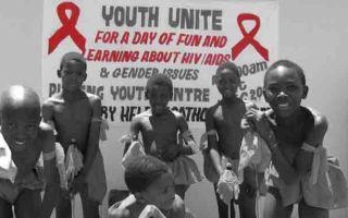 История появления ВИЧ на планете Земля