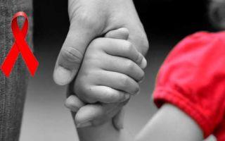 Вирус ВИЧ у детей: пути заражения, лечения и сколько живут