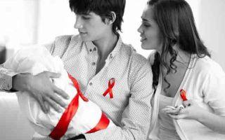 Если ВИЧ в семье – как жить