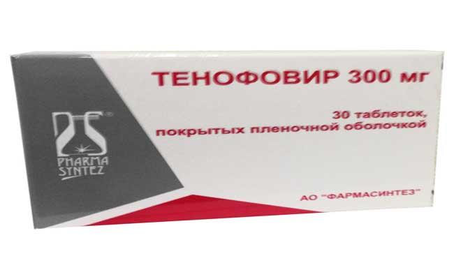тенофовир